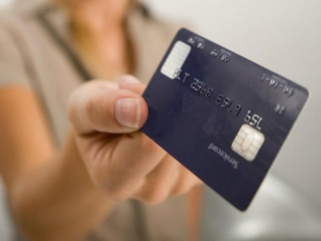 взять кредит в сургуте на выгодных условиях