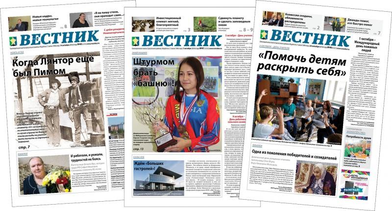 Газета работа сургут свежий номер читать онлайн смотреть онлайн российские сериалы 2019 такая работа