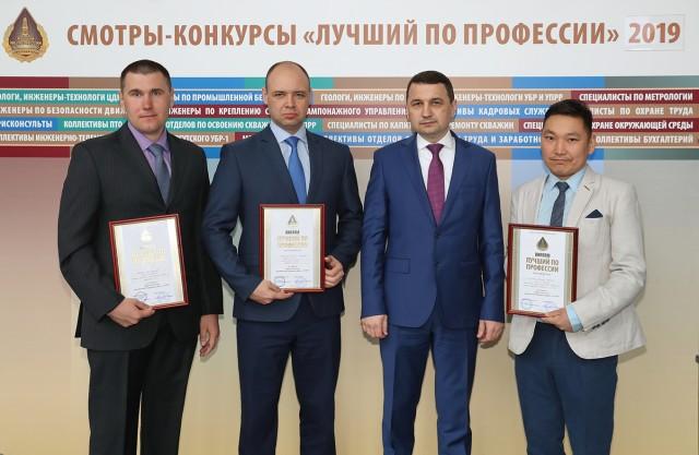 Бухгалтерия сургутнефтегаз регистрация ооо три физических лица