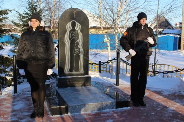В Сытомино почтили память жертв политических репрессий