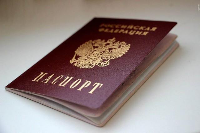 Получить талон на подачу загранпаспорта